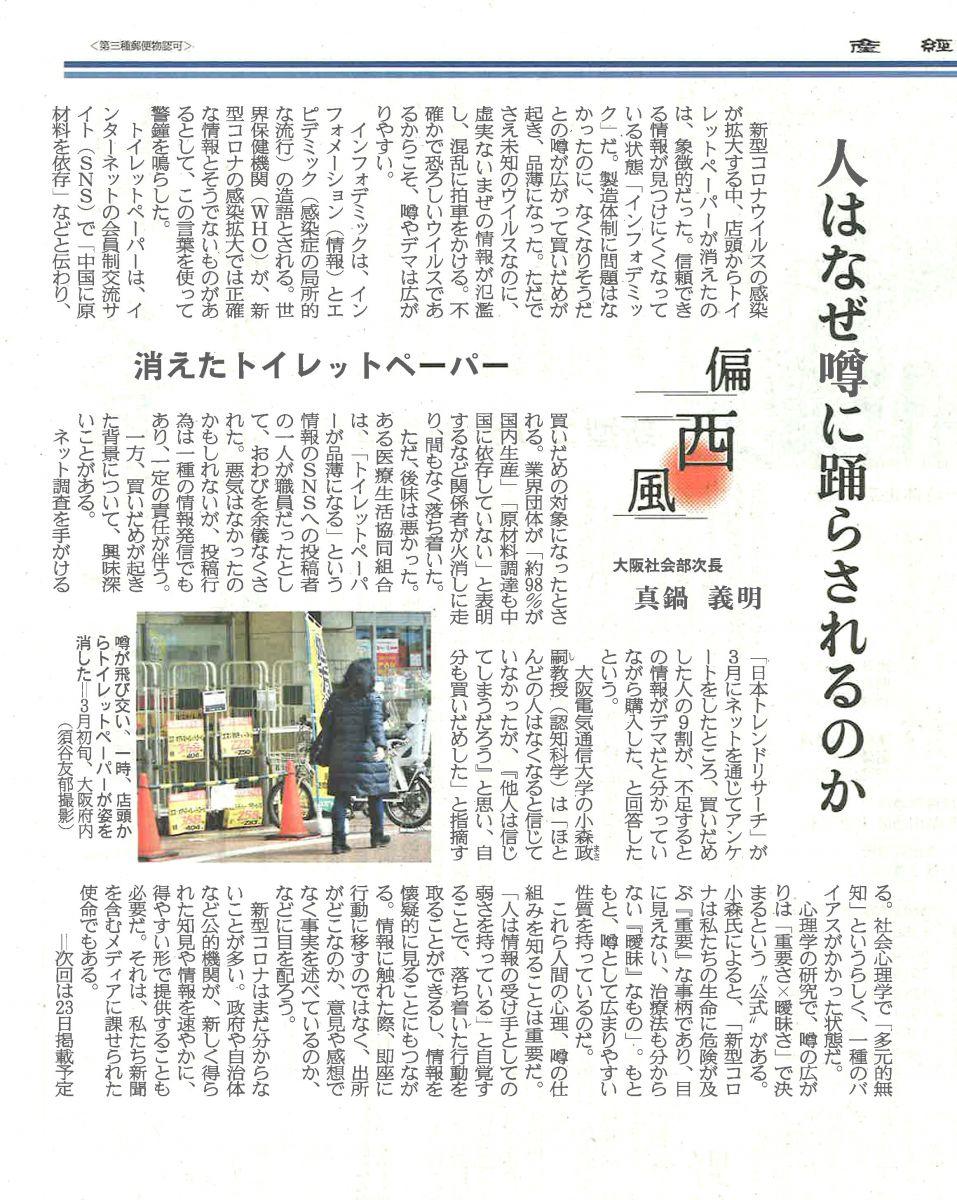 大阪 免許 更新